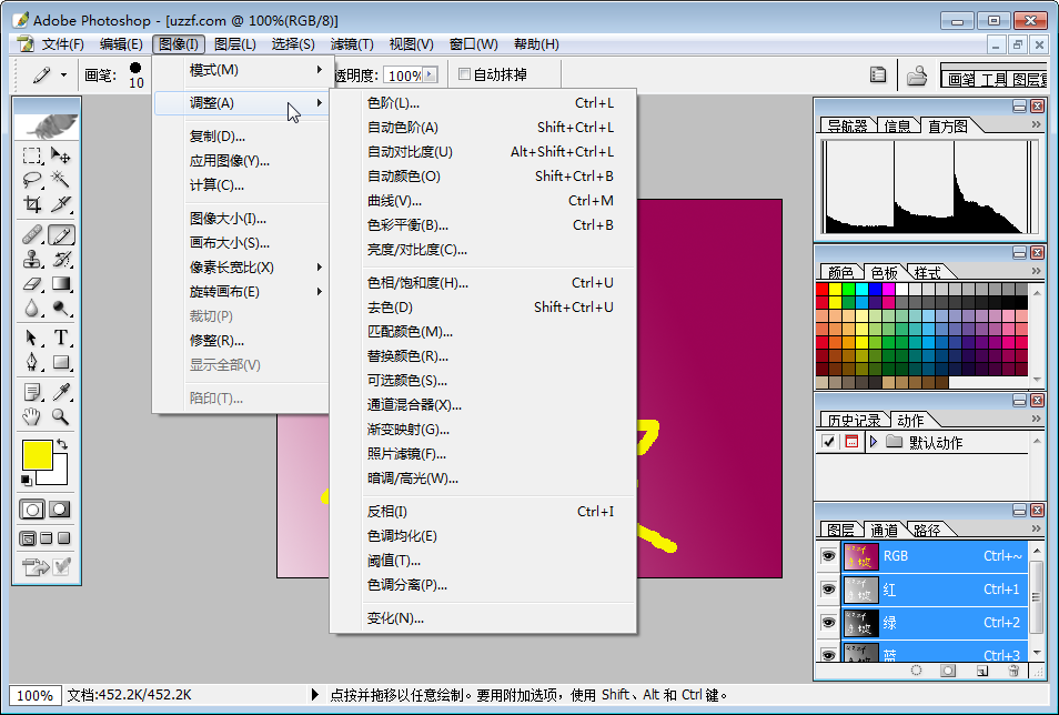Adobe PhotoShop CS精�版截�D1