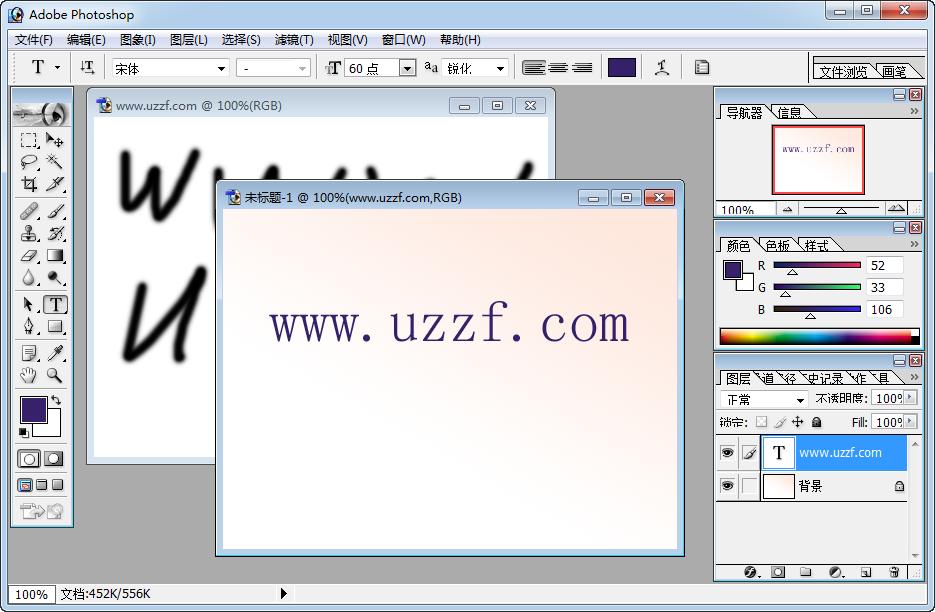 photoshop7.0��w中文注�园娼�D1