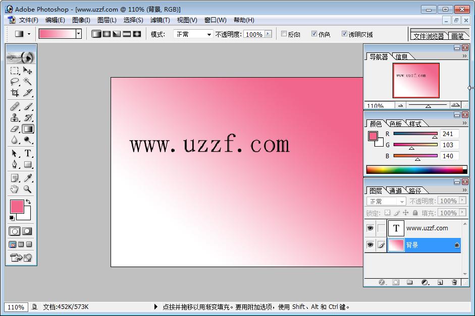 photoshop 7.0 中文破解版截�D1