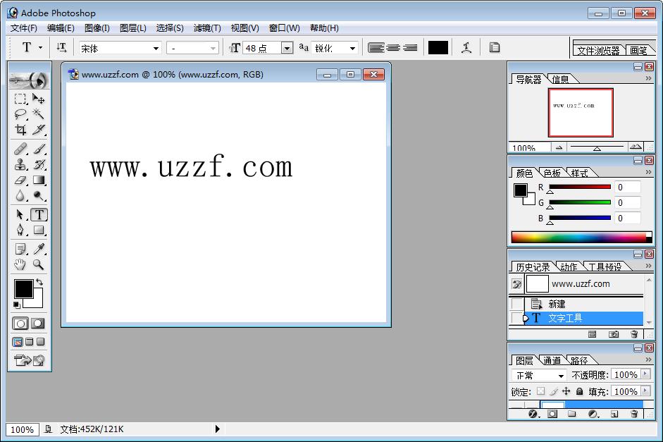 photoshop 7.0 中文破解版截�D0