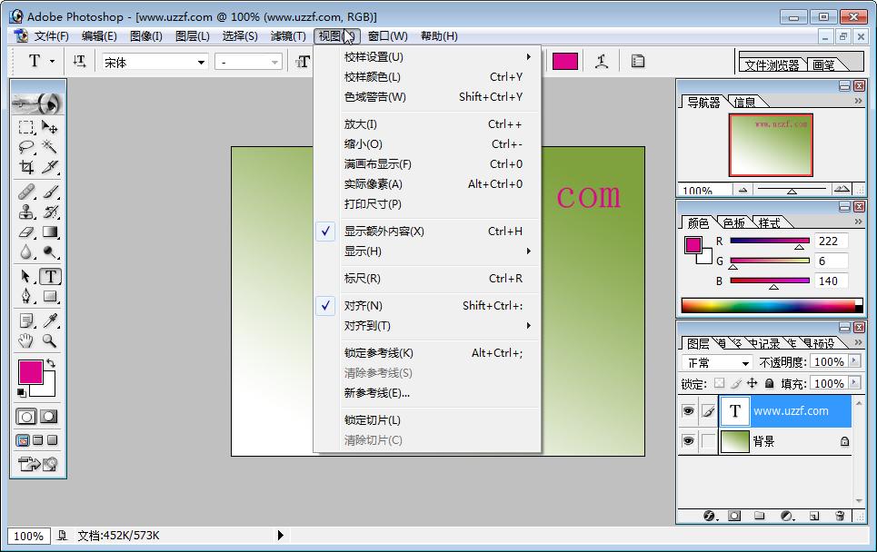 photoshop 7.0官方中文安�b注�园娼�D0