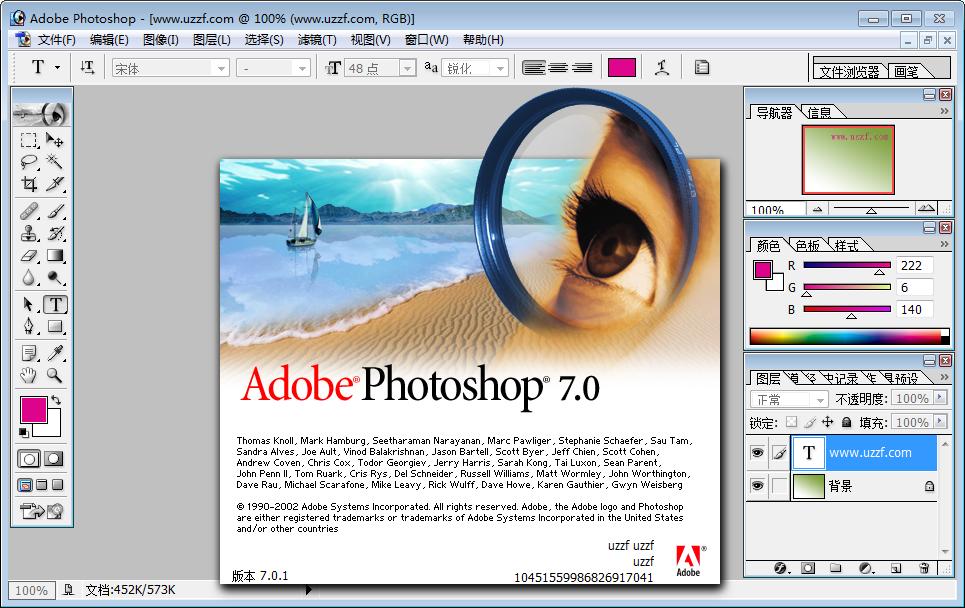 photoshop 7.0官方中文安�b注�园娼�D1