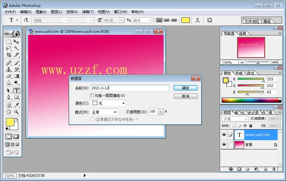 迷你photoshop(�H21M)截�D1