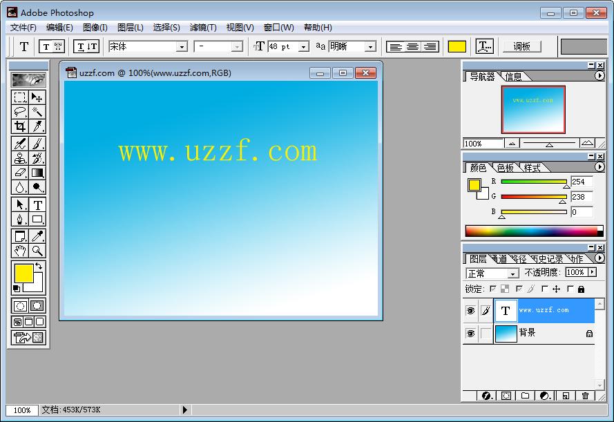 Adobe PhotoShop 6.0.1 完整中文安�b版截�D3