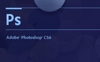pscs6(Photoshop CS6)