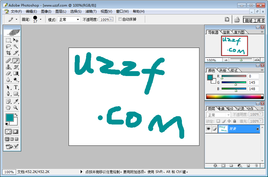 Adobe Photoshop CS官方正式版截图0