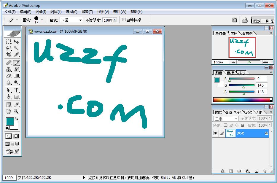Adobe Photoshop CS官方正式版截图2