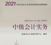 2021中�����}��+�v�x