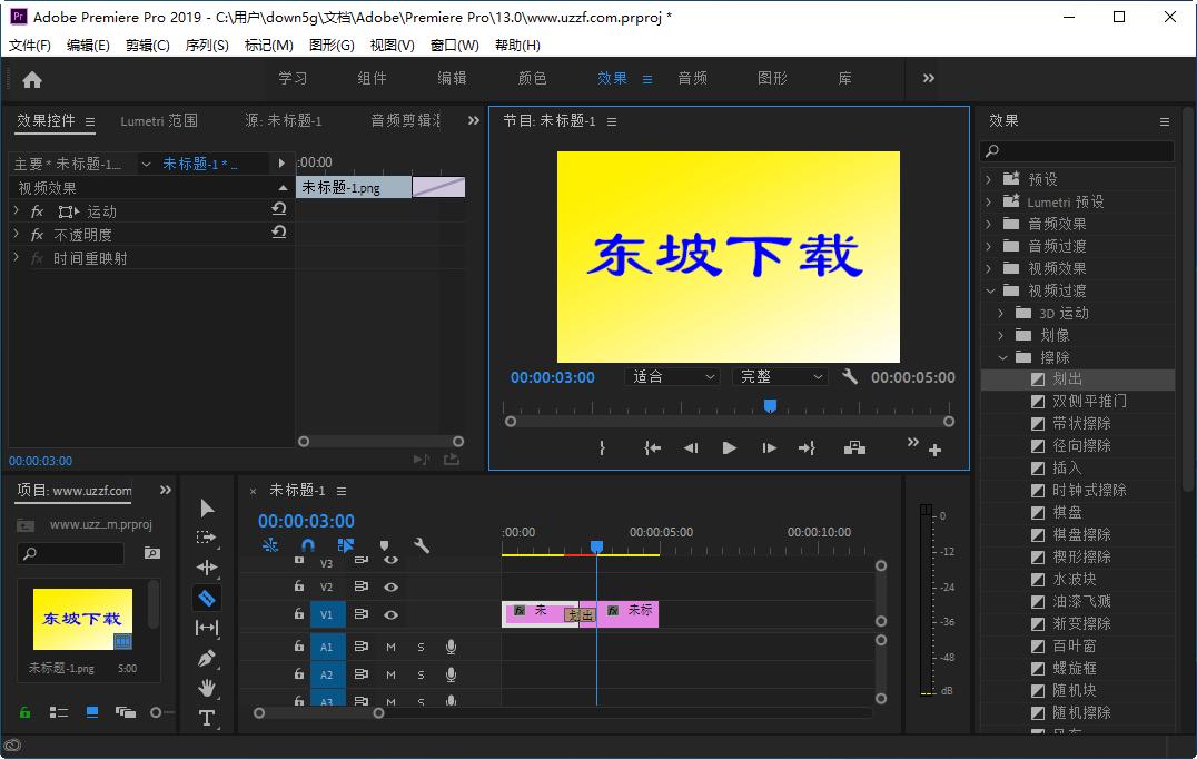 Adobe Premiere Pro 2019中文免费版截图2