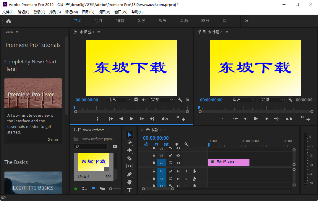 Adobe Premiere Pro 2019中文免费版截图0