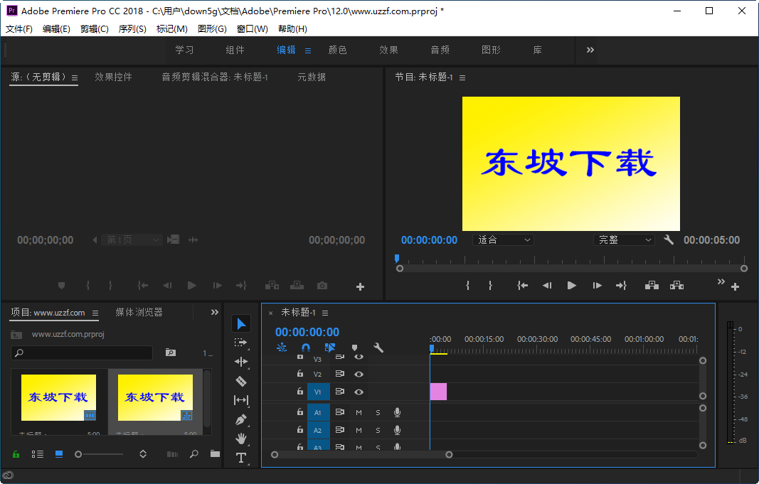Adobe Premiere Pro CC 2018�G色版截�D0