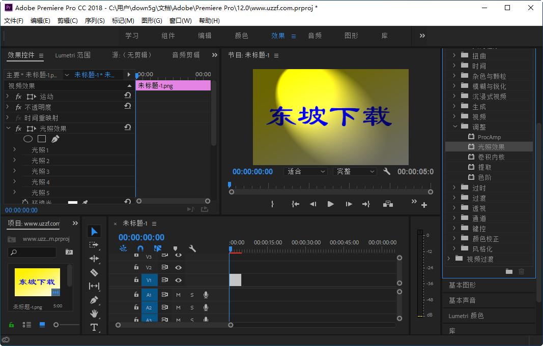 Adobe Premiere Pro CC 2018�G色版截�D2