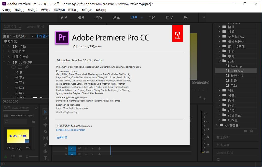Adobe Premiere Pro CC 2018�G色版截�D3