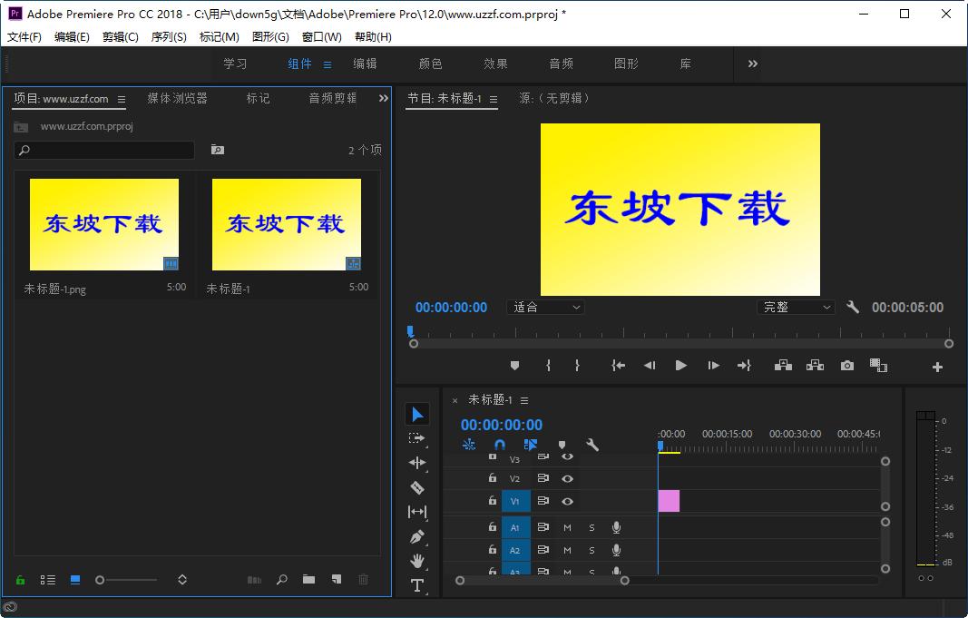 Adobe Premiere Pro CC 2018�G色版截�D1