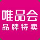 唯品��app7.41.8 最新