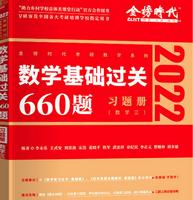 2022李永���W660�}【�狄�+�刀�+�等�】全套版附答案