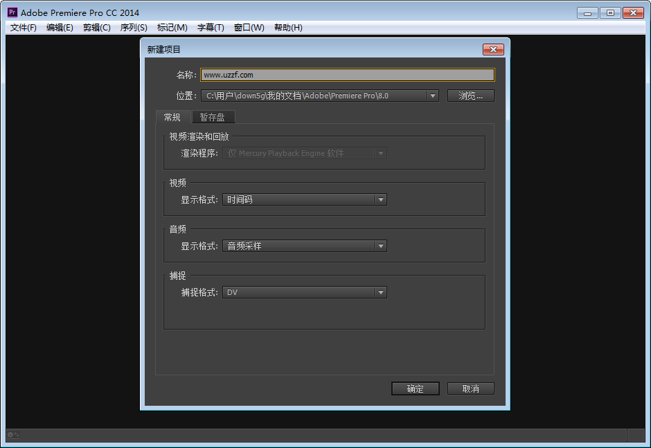Adobe Premiere Pro CC 2014精�版截�D1