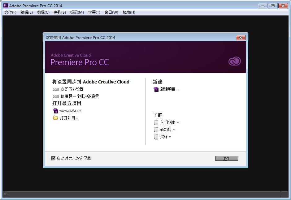 Adobe Premiere Pro CC 2014精�版截�D0