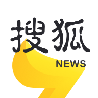 搜狐资讯app5.2.1 安卓