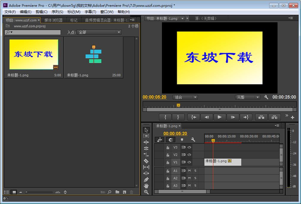 Adobe Premiere Pro CC 7.0.0精�版截�D2