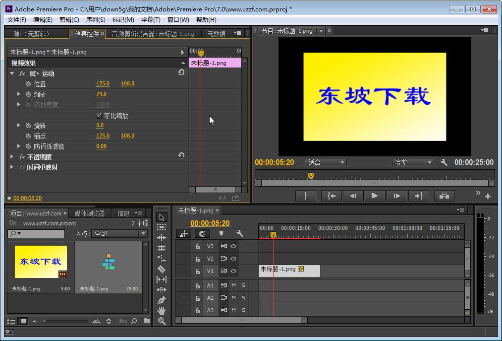 Adobe Premiere Pro CC 7.0.0精�版截�D1