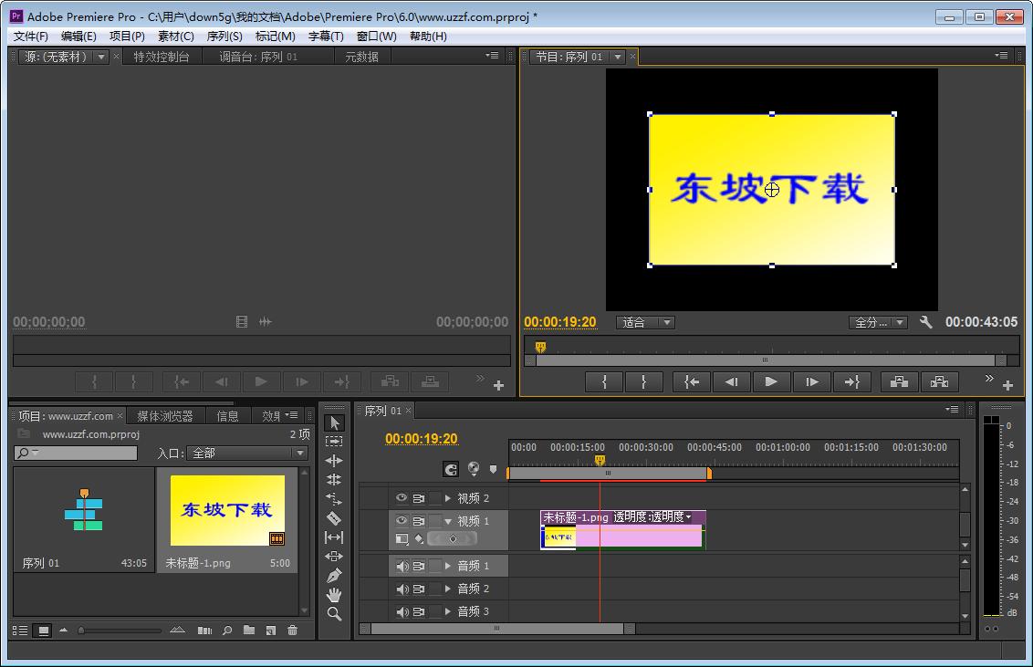 Adobe Premiere Pro CS6精�版截�D0