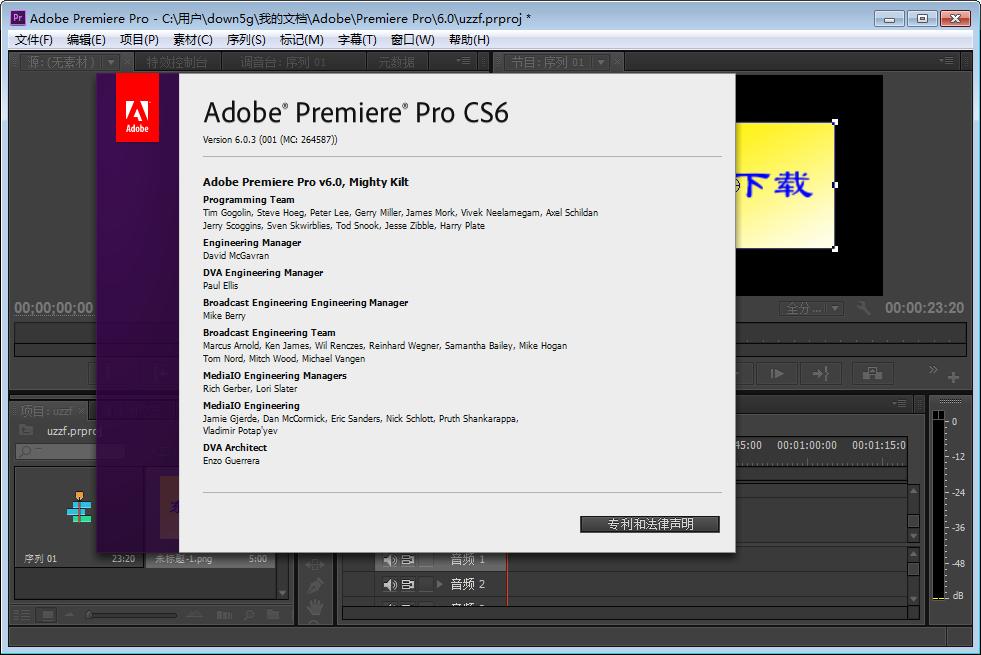 adobe premiere cs6�G化精�版截�D1