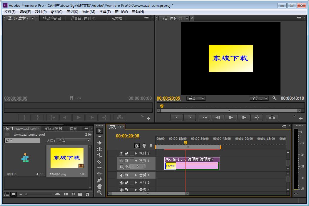 Adobe Premiere Pro CS6官方原版截�D0