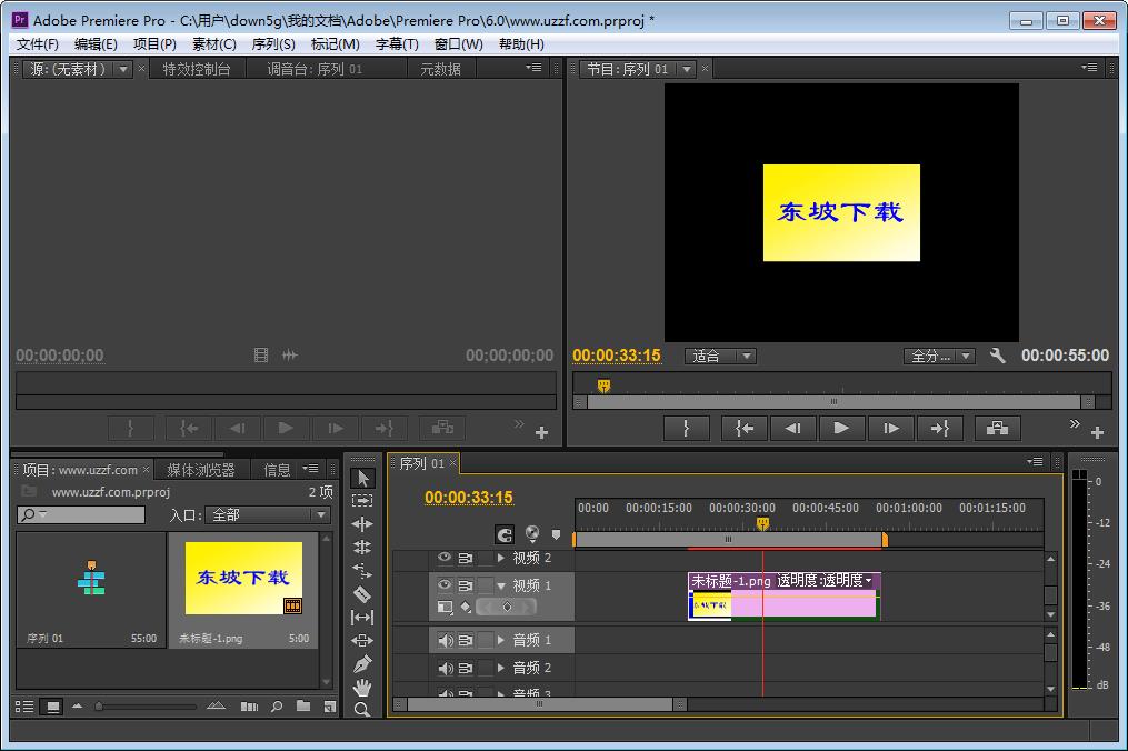 Adobe Premiere Pro CS6便�y版截�D0