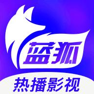 �{狐影�官方正版