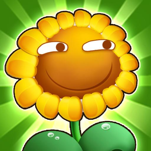 植物大师vs精英僵尸小游戏1.0.0红包版