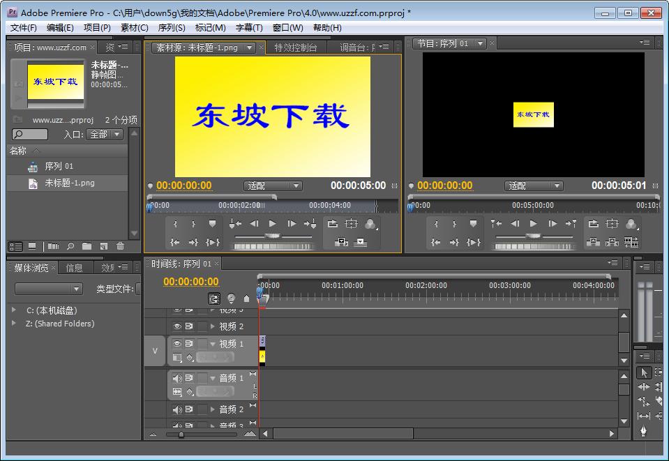 Adobe Premiere Pro CS4官方版截�D0