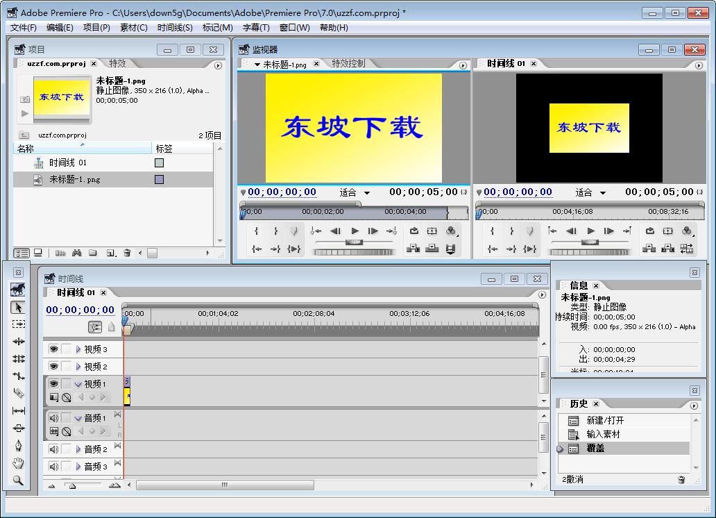 Premiere Pro(Premiere 7.0)截�D0