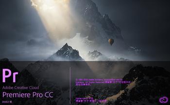 pr2016(Premiere Pro CC 2016)