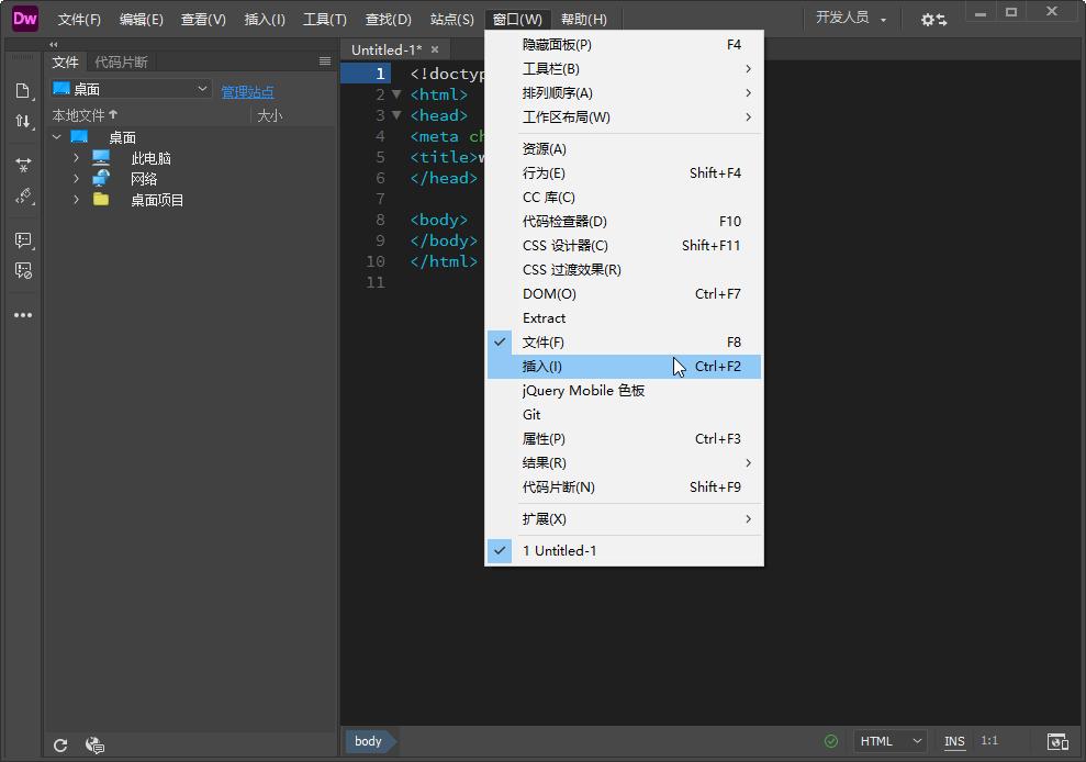 Adobe Dreamweaver 2021破解版截�D3