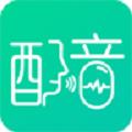 ��l配音大��app