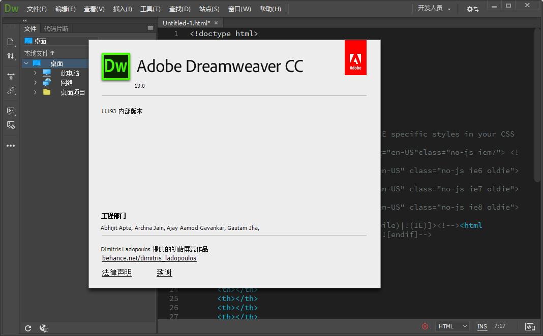 Adobe Dreamweaver CC2019��w中文版截�D1