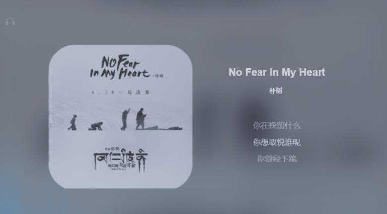 soso music音�凡シ牌鹘�D3