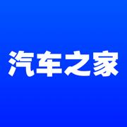 汽�之家客�舳�iPhone版10.18.0官方ios版