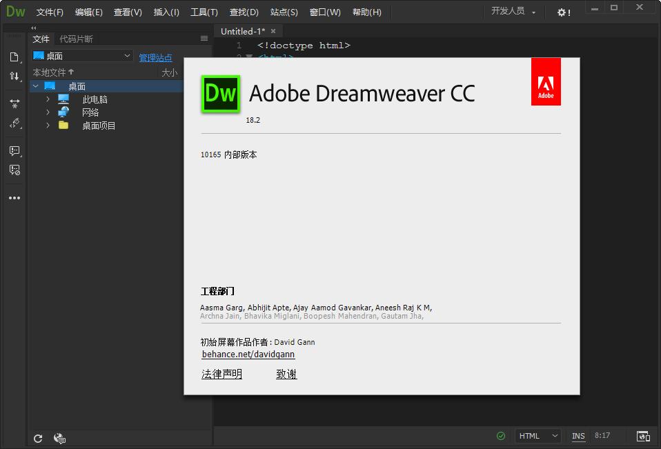 Adobe Dreamweaver CC2018�G色精�版截�D2