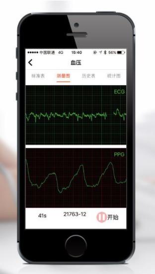 智美德智能手环app截图