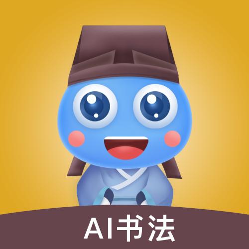 �s考�钤�AI��法�W�