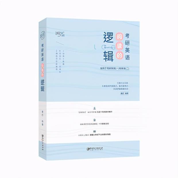 2022考研英�Z唐�t���~�R