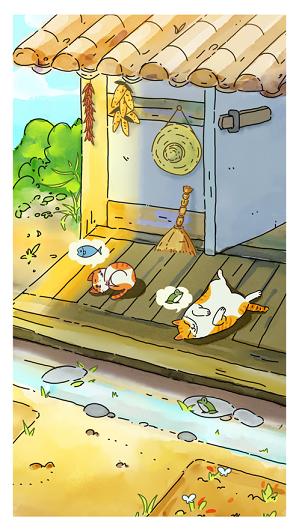 睡眠小屋截图