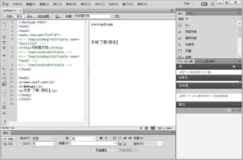 Adobe Dreamweaver CC 13.0 官方版+破解�a丁截�D1