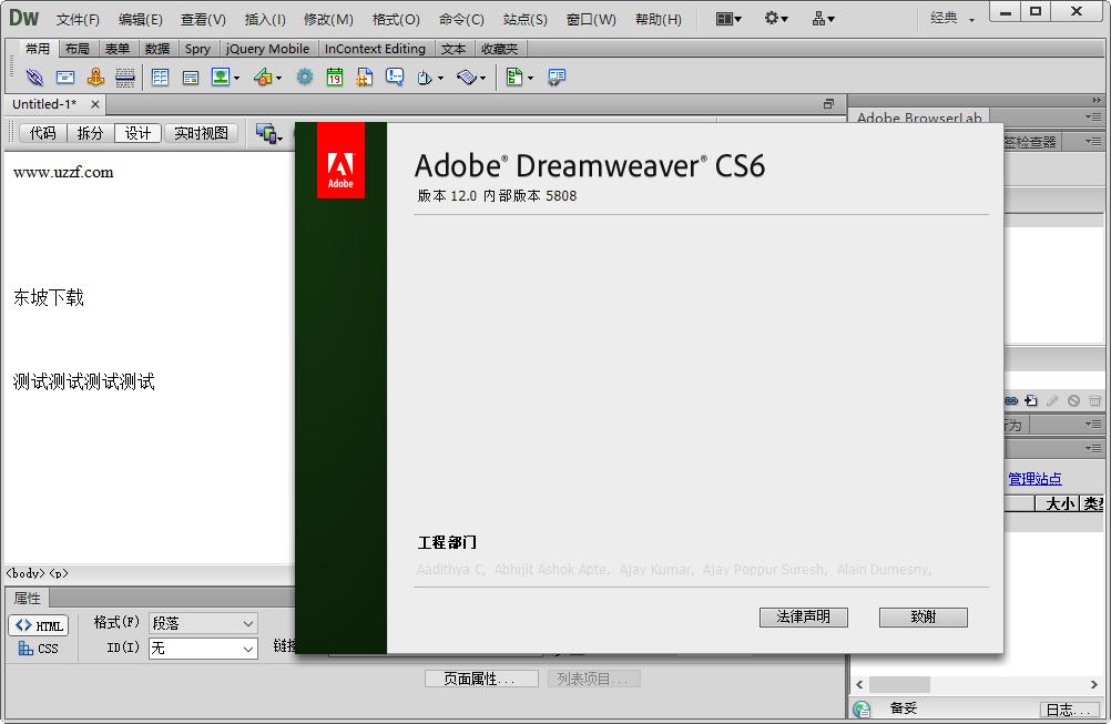 dreamweaver cs6��化版截�D1