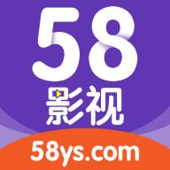 58影�盒子手�C版