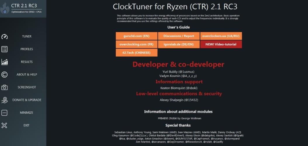AMD超�l神器CTR截�D0