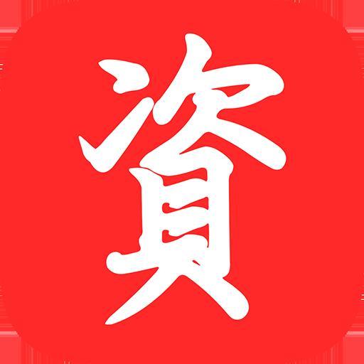 管�Y本�k公�件1.0 手�C安卓版