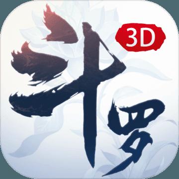 斗罗大陆魂师对决安卓版2.1.2官方版